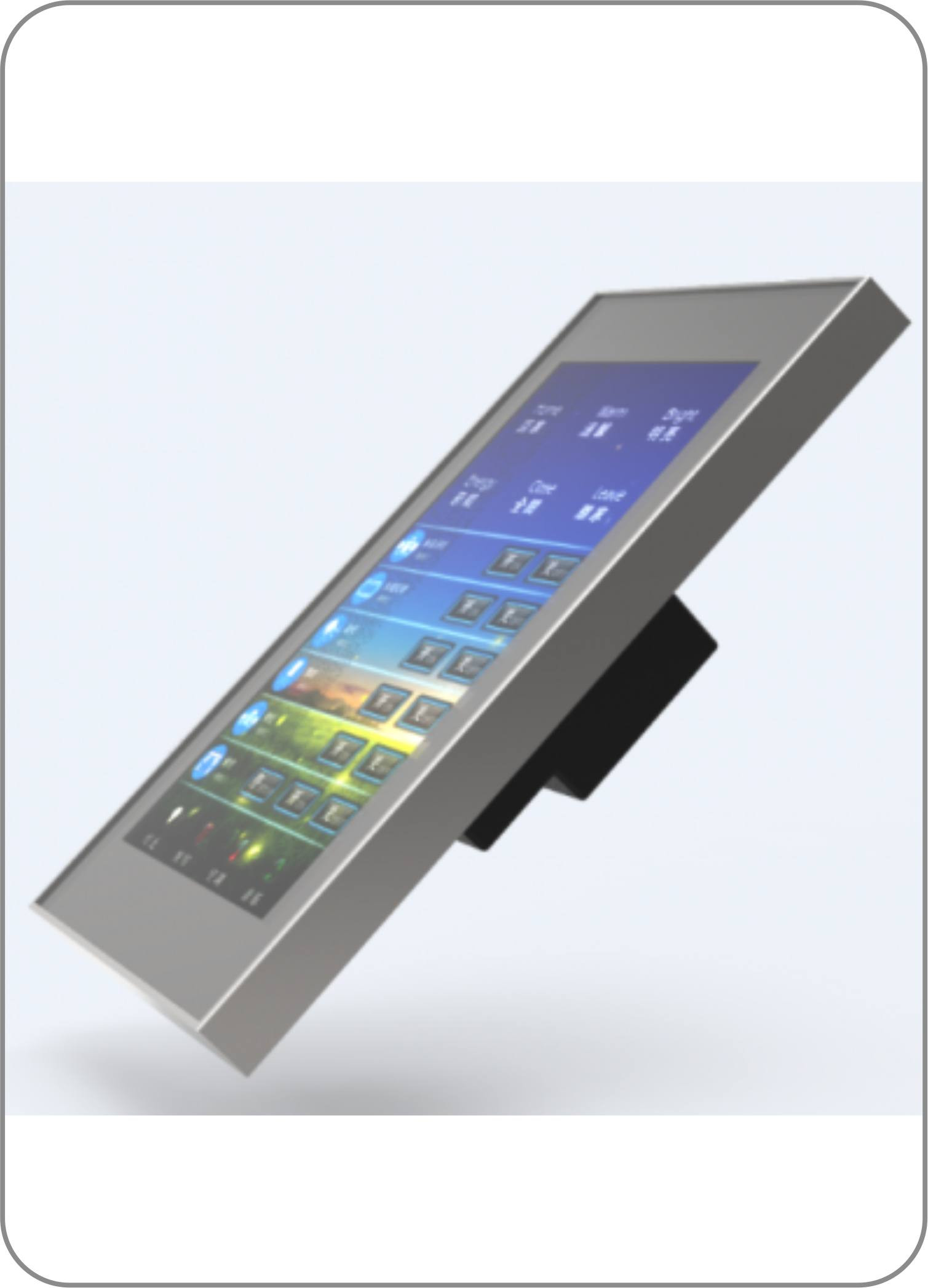 CP55  LCD Touch Screen